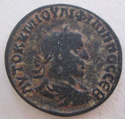 Ancient Roman Coin Antioch Philip Ii Archaeology
