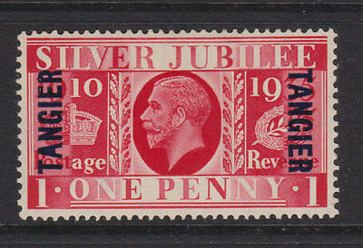 MOROCCO AGENCIES - TANGIER 1935 SILVER JUBILEE 1d MINT SG.246  (REF.D19)