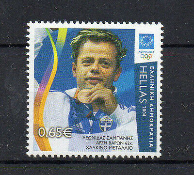 GREECE controversial unissued Sampanis who was disqualified, very few sold L818