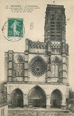 02 Soissons Cathedrale 7107