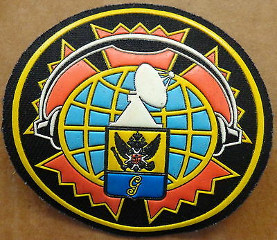Russia  army  Air defence patch  #338 SE