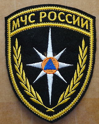 Russian  MCHS / CIVIL PROTERCTION/ embroidered     patch  #345 SE
