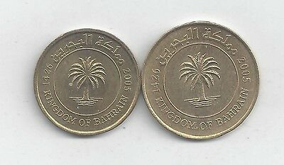 2 COINS from BAHRAIN - 5 & 10 FILS (BOTH DATING 2005).