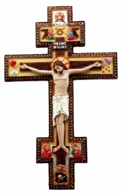 Suppedaneum Three Barred Cross Byzantine Orthodox Christian Crucifix Wall Plaque