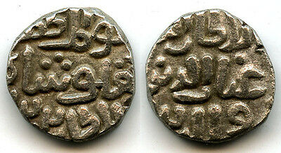 Silver 4-ghani of Ghiyath al-din Tughluq (1320-1325), dated to 1322 AD, India