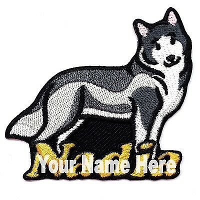 Iron-on Siberian Husky Dog Patch With Name Personalized Free