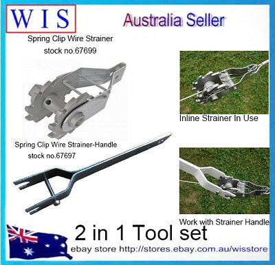 2 in 1 Tool set 10 x Spring Clip Wire Strainer with Self-Locking Strainer Handle