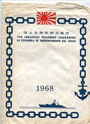 """Ship Re: 1968 """"JAPANESE TRAINING SQUADRON"""" - 4 Different Items"""