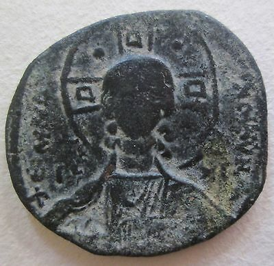 Byzantine Bronze  Coin Archaeology