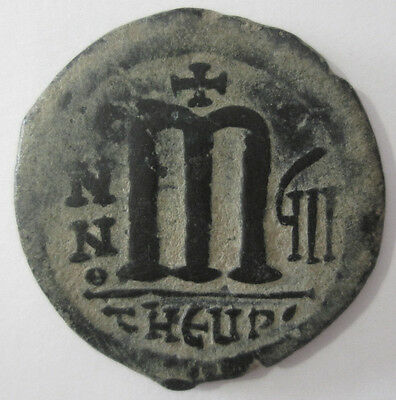 Ancient Byzantine Bronze Coin Antioch Archaeology