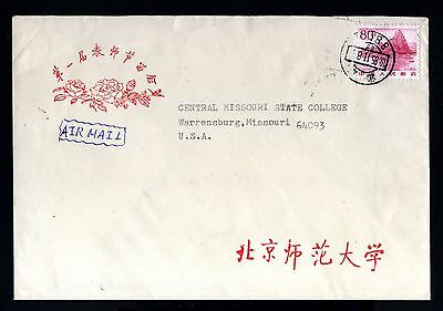 74-CHINA-OLD CHINESE COVER BEIJING to MISSOURI (usa).Chine.Enveloppe
