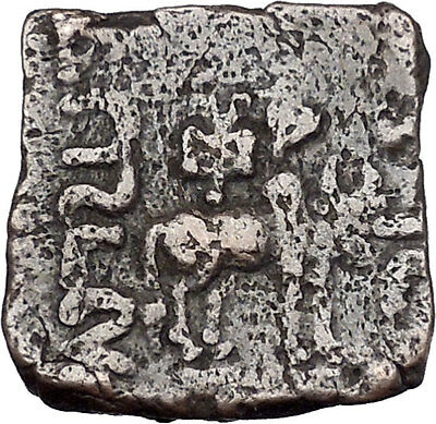 AZILISES 85BC INDO SKYTHIAN King on Horse Bull Ancient Greek Coin India i47052