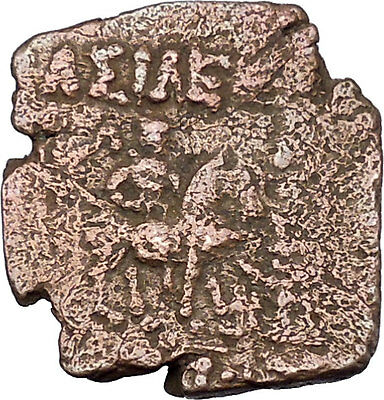 AZILISES 85BC INDO SKYTHIAN King on Horse Bull Ancient Greek Coin India i47056