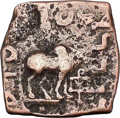 MAUES 125BC Indo Skythian India ELEPHANT GANESH or BUDDHA Rare Greek Coin i47065
