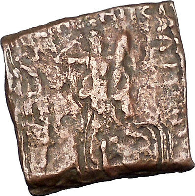 VONONID Dynasty Spalahores 85BC Indo Skythian Ancient India Greek Coin i47090