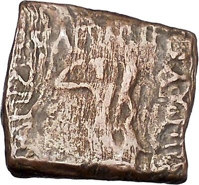 VONONID Dynasty Spalahores 85BC Indo Skythian Ancient India Greek Coin i47091