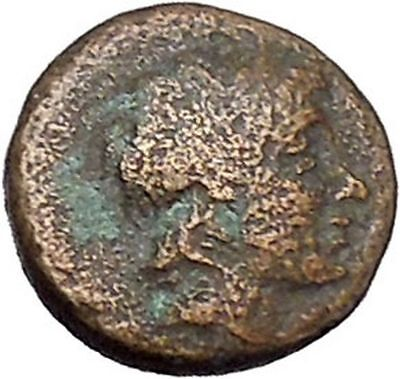 Pergamon in Asia Minor Regal Coinage 282BC Ancient Greek Coin Tripod i47299