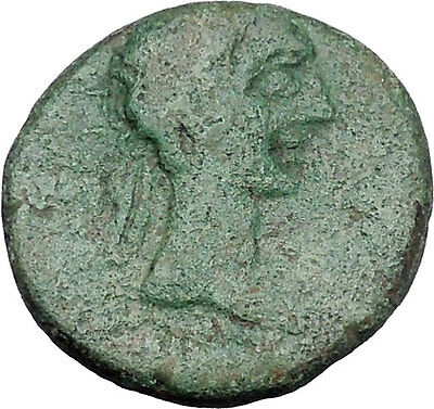 AUGUSTUS 27BC Thessaly Koinon ATHENA Authentic Ancient Roman Coin RARE i47208