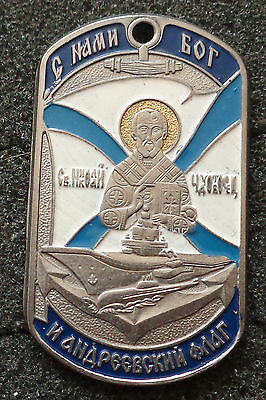 Russian Dog Tag Pendant Medal Navy Andrew Flag & St Nicholas     #104