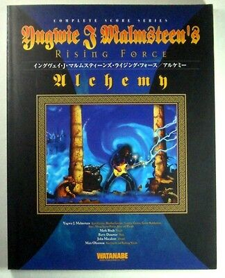 "Yngwie Malmsteen ""alchemy"" Band Score Japan Guitar Tab"