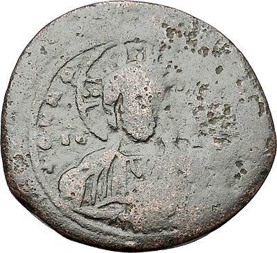 JESUS CHRIST Class A2 Anonymous Ancient 1028AD Byzantine Follis Coin i47623