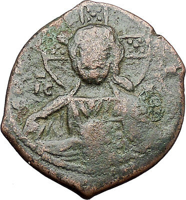 JESUS CHRIST Class A2 Anonymous Ancient 1025AD Byzantine Follis Coin i47721