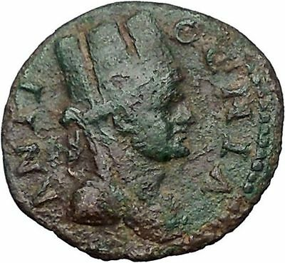 VESPASIAN 69AD Antioch in Seleukis Pieria Tyche Ancient Roman Coin i47807