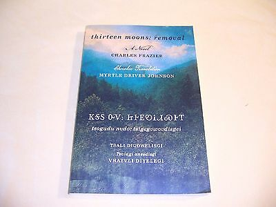 Thirteen Moons by Charles Frazier (2006 paperback, in Cherokee)