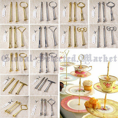 2016 NEW 2/3 Tier Cake Cupcake Stand Handle Centre Rod Fitting Tools High Tea GO