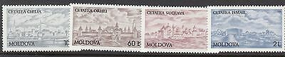 MOLDOVA :1998 Medieval Towns  set SG 294-7 unmounted mint