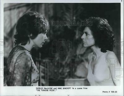 1977 Press Photo Anne Bancroft & Shirley MacLaine in The Turning Point