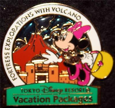 TDR - Vacation Packages - Minnie at Mysterious Island