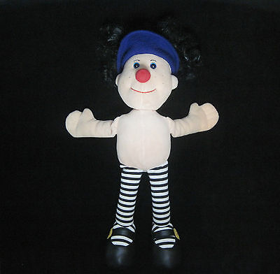 """BIG COMFY COUCH 21"""" LARGE STUFFED/PLUSH LOONETTE DOLL. 1995"""