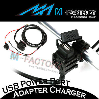 GPS Power Outlet USB iPhone iPod Cell Phones Blackberry for Universal Motorcycle