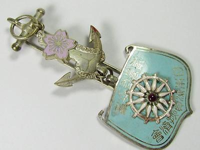 WW2 JAPANESE IMPERIAL SEAMEN RELIEF ASSOC. MERIT BADGE medal WWII NAVY SNLF SHIP
