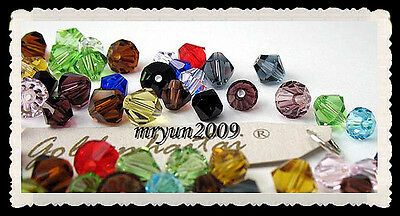 Free TOP 200pcs Jewelry Making 5301 COLOR Mixed Bicone CRYSTALS Loose BEADS 4MM