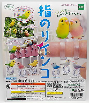 Japan Bird Figure With Ring Complete 6pcs - Epoch Gashapon