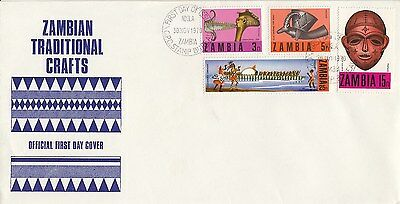 ZAMBIA :1970 Traditional Crafts set on illustrated  First Day Cover