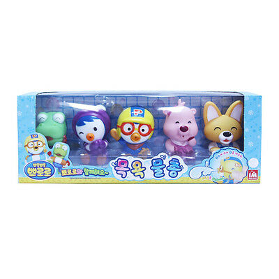 Amination Pororo Squirt Pals Bath Baby Water Toys Kids Pool Party Squirting