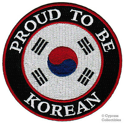 PROUD TO BE KOREAN iron-on embroidered BIKER PATCH SOUTH KOREA FLAG