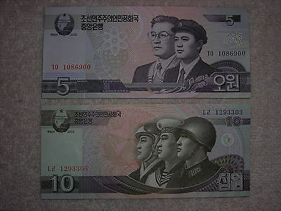 FOREIGN WORLD CURRENCY KOREA 10,5 NOTE.. GREAT UNC. BILLS LOT of 2 ASIA