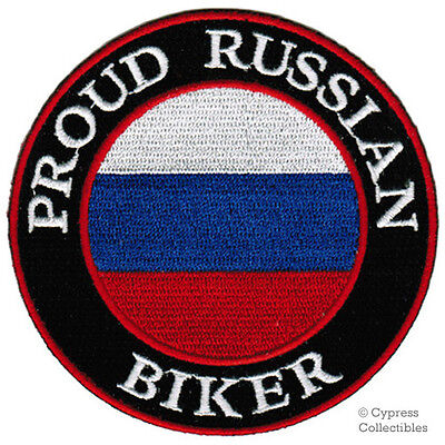 PROUD RUSSIAN BIKER embroidered PATCH RUSSIA FLAG new IRON-ON emblem Россия