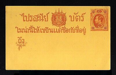 1278-SIAM-THAILAND-OLD RARE UNUSED IMPERIAL POSTCARD STATIONERY.Pc.Tailandia