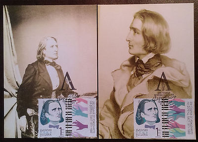 BULGARIA 2011, 200 YEARS SINCE BIRTH OF COMPOSER FERENZ LISZT, 2 MAXIMUM-CARDS