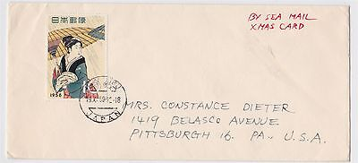Japan 1959 Single FrankeD cover to US With Philatelic week Issue Sakura C273