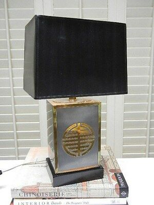Vintage Frederick Cooper METAL Chinoiserie Table Lamp Orig. Shade! Asian