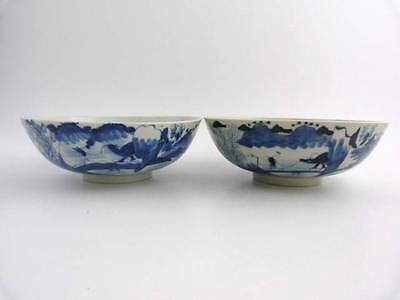 PAIR OF 18TH CENTURY CHINESE BLUE & WHITE PORCELAIN BOWLS, MARK TO BASE
