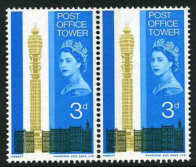 1965 3d POST OFFICE TOWER (P) CONSTANT VARIETY. SG 679
