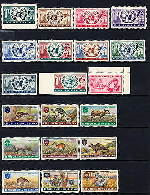 Indonesia Maluku Selatan South Moluccas Cinderellas mint collection 45 diff