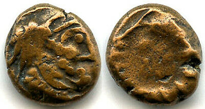 "Very rare (AE11) bronze drachm of an ""unknown Prince (D)"", 3rd c. AD, Elymais"